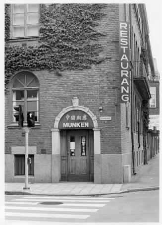 Entrén till restaurangen var från Bredgränd, medan Husets entré var från Norra Strandgatan. Foto: Bengt Adolfson, Smålands Folkblad.
