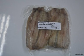 Herring 1 kg raw butterfly - Herring 1 kilo