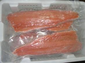 Wild salmon C-trimmed - Wild salmon approx 750 gr
