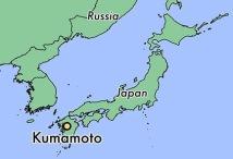Karta Kumamoto