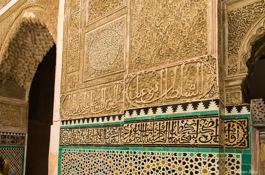 Karaouinemoskén i Fez