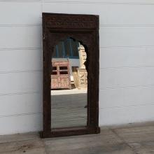 Indisk Spegel