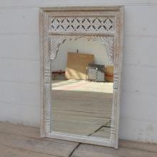 Slutet Maj: Spegel