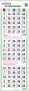 Nummerbricka typ J - Nummerbricka typ j Grön