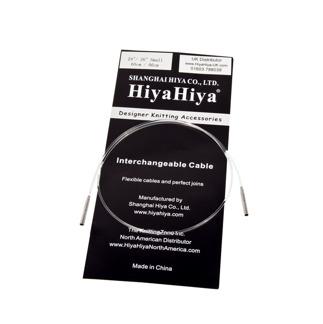 Hiyahiya kabel - Kabel small (S) 40cm