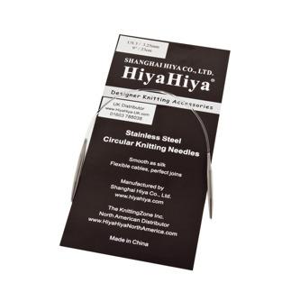 Hiyahiya fast rundsticka 120cm - Hiyahiya fast 120cm 2,0mm