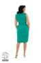 Diana wiggle dress