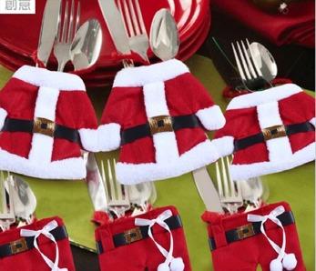 Julens bestickfodral - Julens bestickfodral