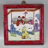 Målning på keramikplatta, orientalisk, Kina