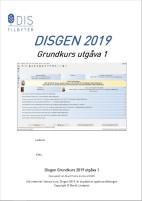 Disgen 2019