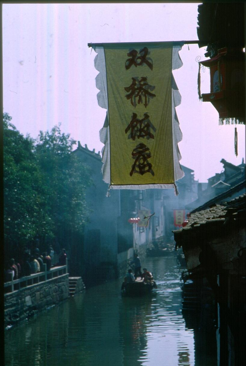 Kina.