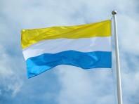 Tornedalens egen Flagga