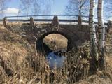 11A Herrljunga Orrljunga C.a 6,7km SSO Ljung järnvägsstation