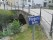 01C Alingsås  Plangatan