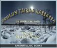 Joulun taikaa Kassassa av Bengt Pohjanen (ljudbok, 2012)