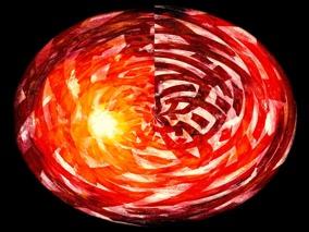 Tellus glöder - röd - Gicléetryck 38x50 cm, ram 53x73 cm