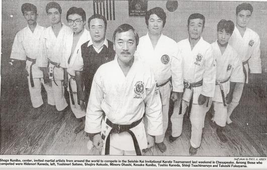 Shogo Kuniba , Toshio Kaneta  USA Tournament