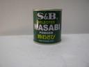 S & B wasabi powder