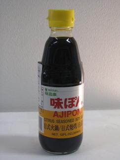 Ajipon Mizkan citruskryddad sojasås -