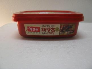 GO CHU JANG -