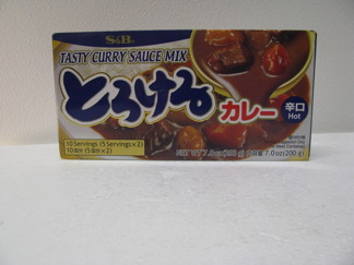 S&B tasty curry sauce mix hot -