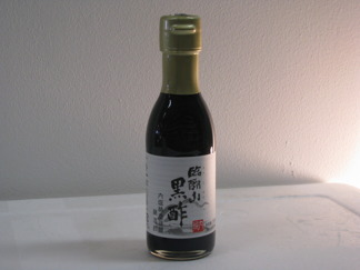 Rinkosan Kurosu Uchibori -