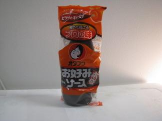 Otafuku Okonomiyaki Sås 500ml -