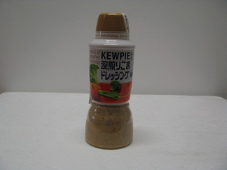 KEWPLE  Deep-roasted Sesame Dressing -