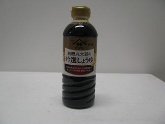Yamasa Tuukimarudaizu no ginsen Sojasås -