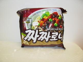 Samyang chacharoni -