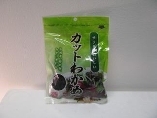 Cut Wakame Midori -
