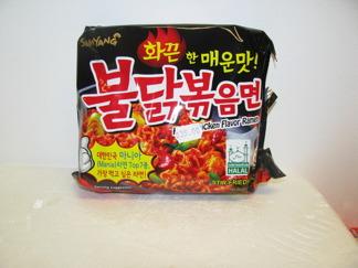Samyang Ramen Hot Chicken -