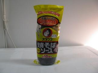 Otafuku Yakisoba Sås 500ml -
