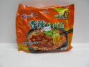 Spice beef instant noodles