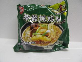 Ramen Nudlar Kyckling och Svamp Smak - muchroom chicken noodle