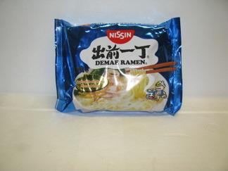 Demae Ramen Seafood -