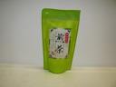 Japansk grön te, sensha