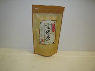Japansk grön te, genmaicha -