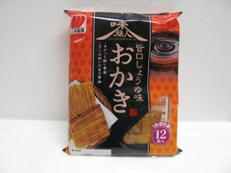 Ris kex med soja smak -