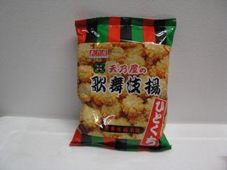 Ris bräck med soja smak -