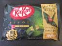 KitKat Grönt Te Stark