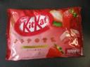 KitKat Jordgubb