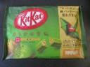 Kitkat Grönt Te