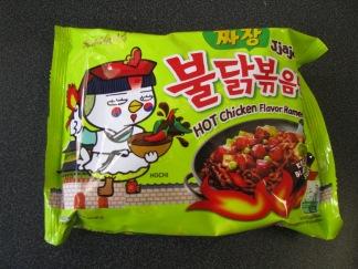 Samyang Chicken Jjajang -