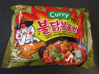 Samyang Ramen Curry -