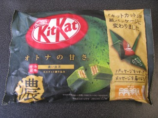 KitKat Grönt Te Stark -