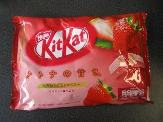 KitKat Jordgubb -
