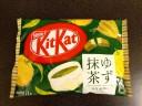 KitKat Grönt Te Yuzu