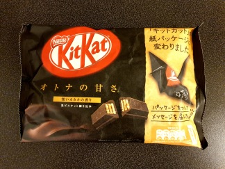 KitKat Mörk Choklad