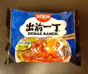 Demae Ramen Spicy Beef